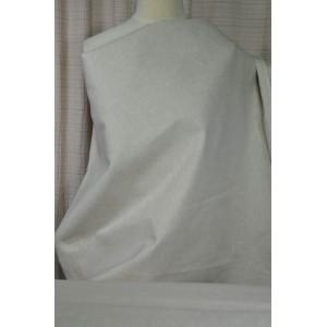 http://www.latky-kral.cz/2798-3837-thickbox/bavlna-s-polyesterem-rezna.jpg